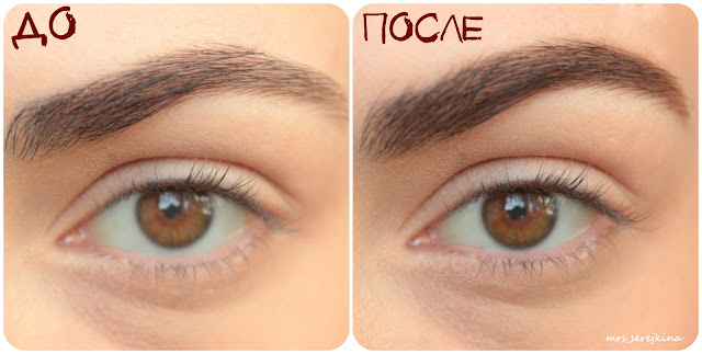 NYX Tinted brow pomade Tame&Frame 03 Brunette: before/after