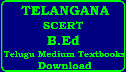 Telangana School Books Pdf