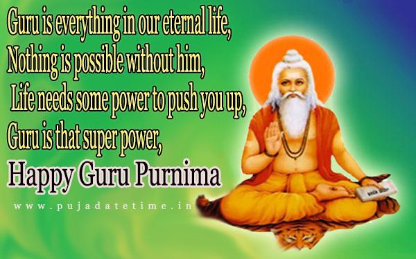2017 Guru Purnima SMS, Guru Purnima Message,