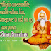 Guru Purnima SMS, Guru Purnima Message, Wallpaper, Quotes