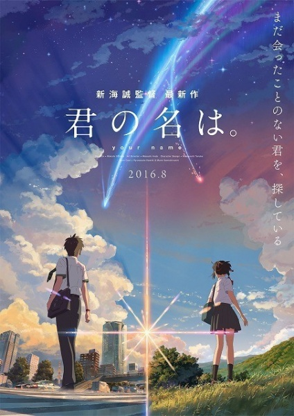 anime movie garapan makoto shinkai.html