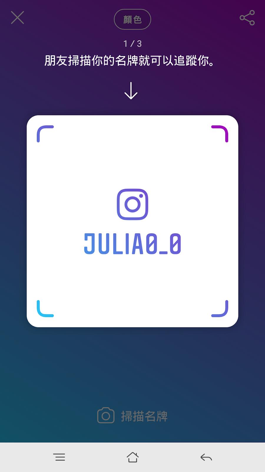 Julia says
