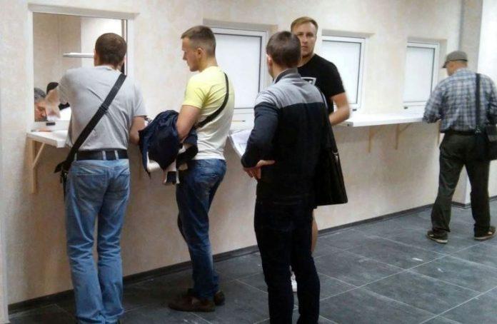 Дипломно паспортный отдел в Одессе работает по новому адресу  Дипломно паспортный отдел в Одессе работает по новому адресу