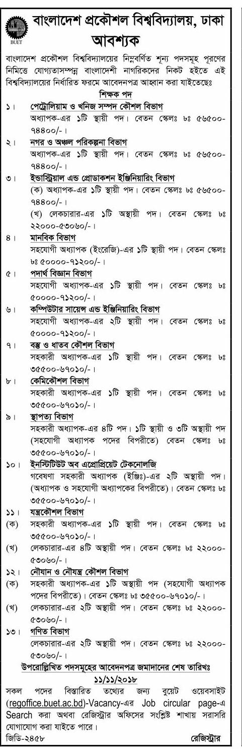 Bangladesh University of Engineering and Technology (BUET) Teacher Recruitment Circular 2018