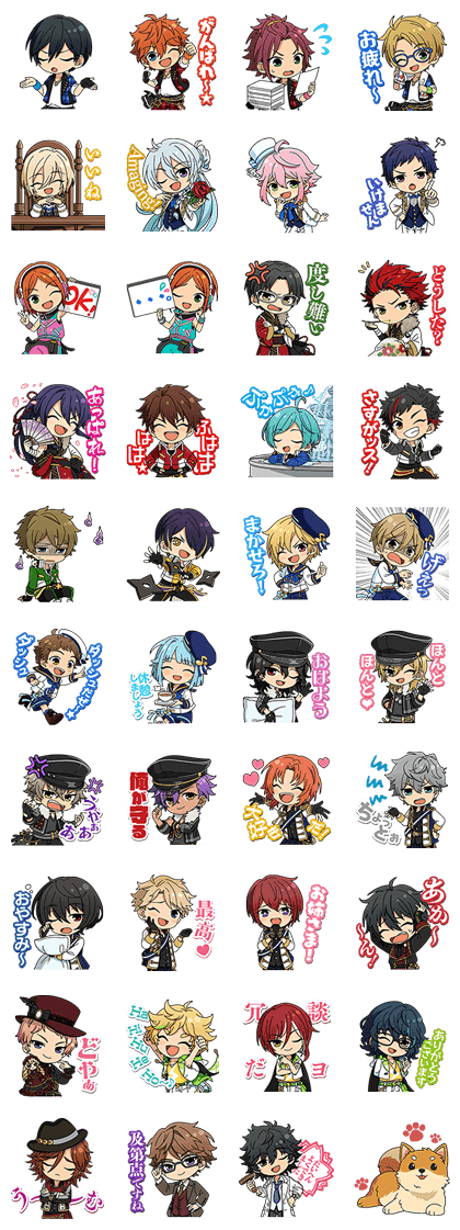 Ensemble Stars! Edition 4