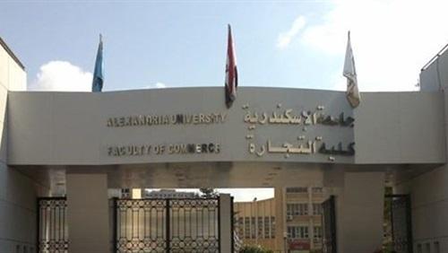 """هروب طالب قطري بـ""""تجارة الاسكندرية"""" اعتدي على معيدة"""
