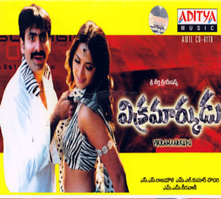Vikramarkudu movie ravi teja and anushka scene | telugu movie.
