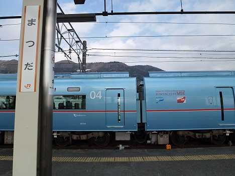小田急ロマンスカーMSE60000形御殿場線試運転 松田駅