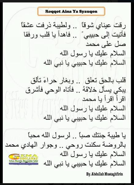 Lirik Lagu Roqqot Aina : lirik, roqqot, Lirik, Qasidah, Roqot, (Assalamualaik), Artinya