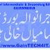 Gujranwala Board Jobs 2014 - BISE Gujranwala