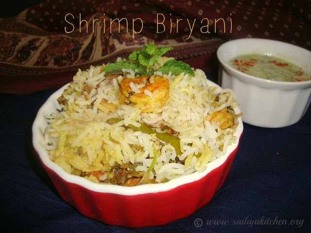 images of Shrimp Biryani Recipe / Prawn Biriyani Recipe / Eral Biriyani Recipe / Royyalu Biryani Recipe