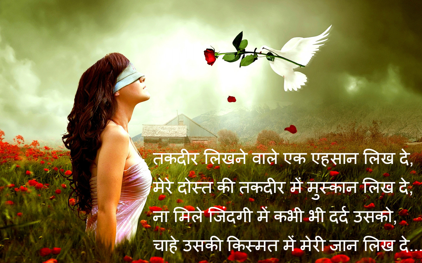 Muskan Girl Wallpaper Shayari Hi Shayari Excellent Images Download Dard Ishq