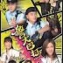 K9 Cop 2016 Hong Kong TV Drama Full Wiki