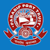 Paradip Port Trust Recruitment on Deputy Chief Electrical Engineer Post