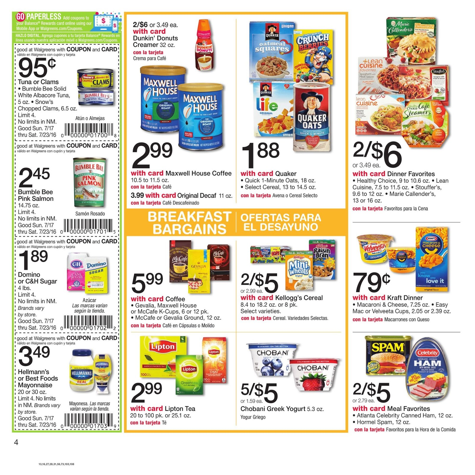 You can also see all official Walgreens Photo Coupons for savings of up to 50% off or more. New codes are available every week as well. Those looking to use Walgreens photo service should check back on this page since they offer tons of new photo card and gifts coupon codes as well as codes for contact lenses prescription and other health services.