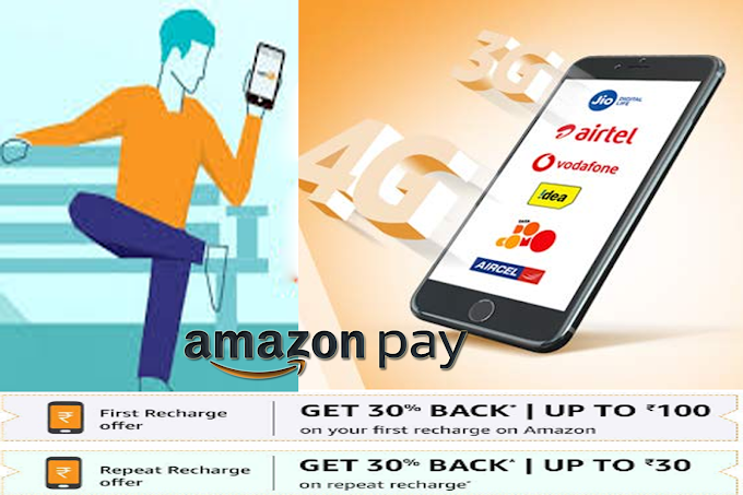 Amazon pay December 2018 Mobile Recharge Offer - Get 30% Cashback