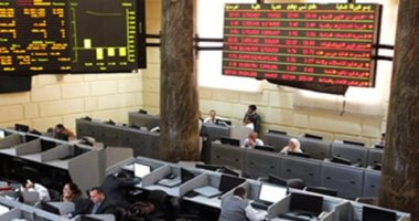ننشر أسعار الأسهم بالبورصة المصرية اليوم الأربعاء 30 - 5 -2018
