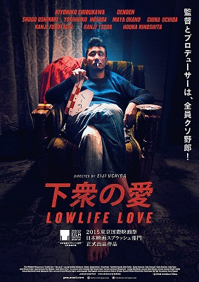 Film Lowlife Love Rilis Bioskop