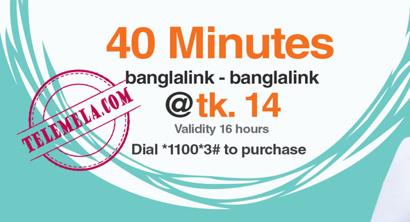 Banglalink 14Tk Bundle offer