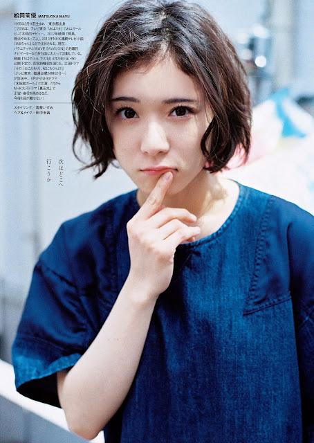 Mayu Matsuoka 松岡茉優 Weekly Playboy 2016 No 19-20 Images 07