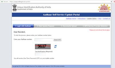 Aadhar_Update