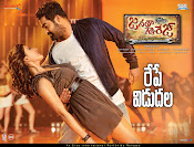 Janatha Garage movie Wallpapers-thumbnail-17