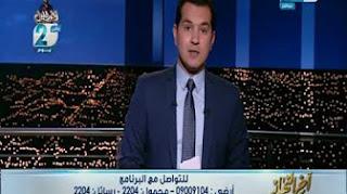برنامج اخر النهار حلقة الجمعه 31-3-2017 مع محمد الدسوقى