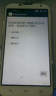 Huawei G730-U00 Emergency Data Error Fix Firmware - Min Oaker
