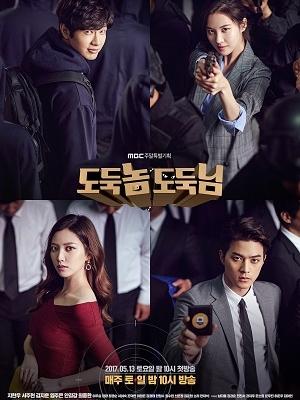 Siêu Trộm - Bad Thief, Good Thief 2017