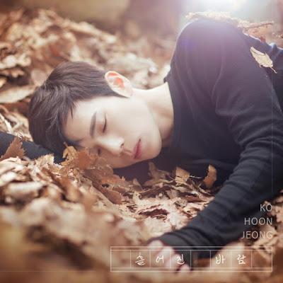 Ko Hoon Jeong (고훈정) - 흩어진 바람.mp3