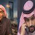 ناشط سعودي يدعو لحراك ثوري في المملكة في هذا الموعد, ومؤيدون بالداخل, بالفيديو