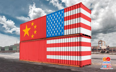 التعريفات الجمركيه الامريكيه المفروضه على الصين تلحق الضرر بالتنافسيه العالميه