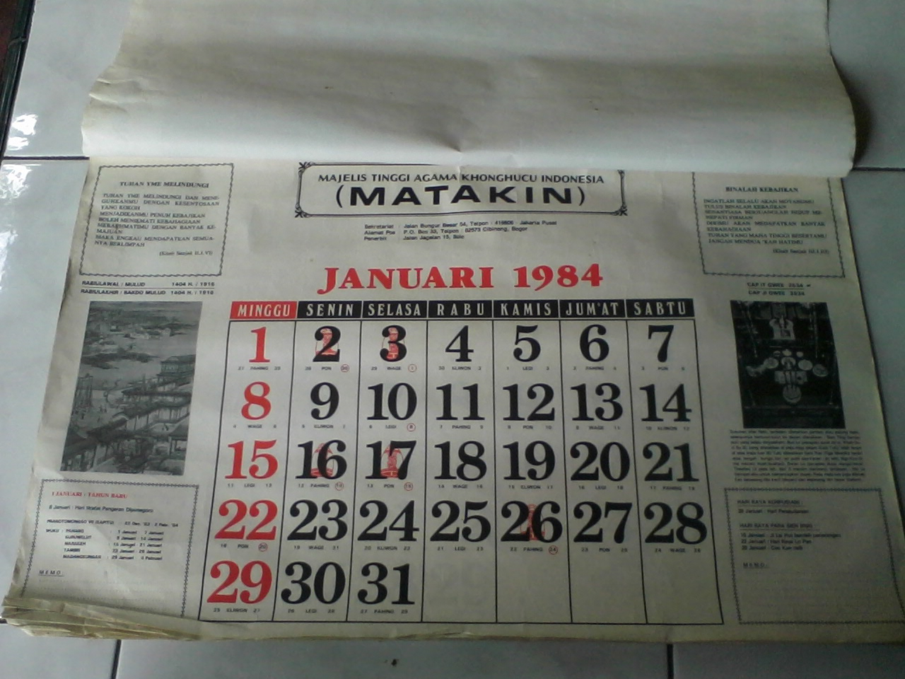 Cahyoes Antique Gallery: kalender Cina 1984