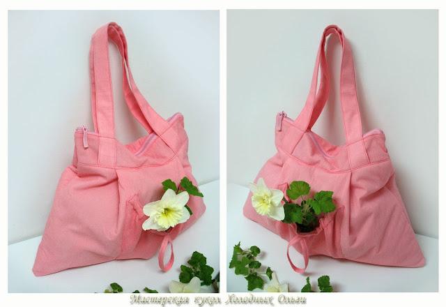 Розовая сумка сбоку