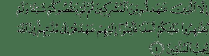 Surat At Taubah Ayat 4