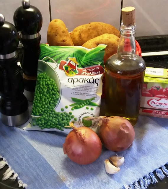 "Ingredients for ""Arakas latheros"" Peas, Greek-style"