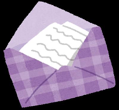 手紙のイラスト「封筒と便箋」