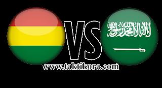 مباراة السعودية وبوليفيا بث مباشر