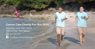 Cancer Care charity fun run 15th June 2019