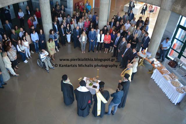 Αγιασμός στο Δικαστικό Μέγαρο Κατερίνης σήμερα το πρωί. Χαράλαμπος Μπρουσκέλης: Οι δικηγόροι είναι υπερασπιστές των δικαιωμάτων των πολιτών και των ελευθεριών τους.