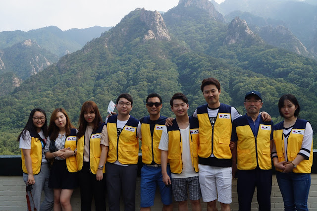 Etourism Korea Staff Trip (Korea E Tour)