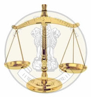 Bokaro Civil Court, Jharkhand, e-Courts, Court, 10th, freejobalert, Latest Jobs, Hot Jobs, e-court logo