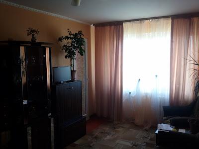 Купить квартиру в Кривом роге ( Саксаганский район)