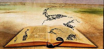 حل درس نجوى اسير+ شرح القصيدة للصف الثامن
