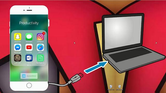 طريقة ربط هاتفك أندرويد أو أيفون بالحاسوب من أجل استخراج ملفاتك كيف ما كانت