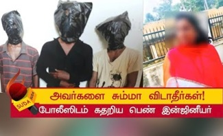 Chennai techie brutally attacked victim complaints police