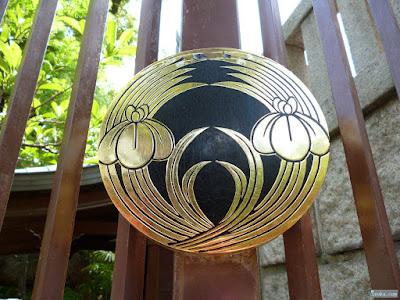 難波神社神紋