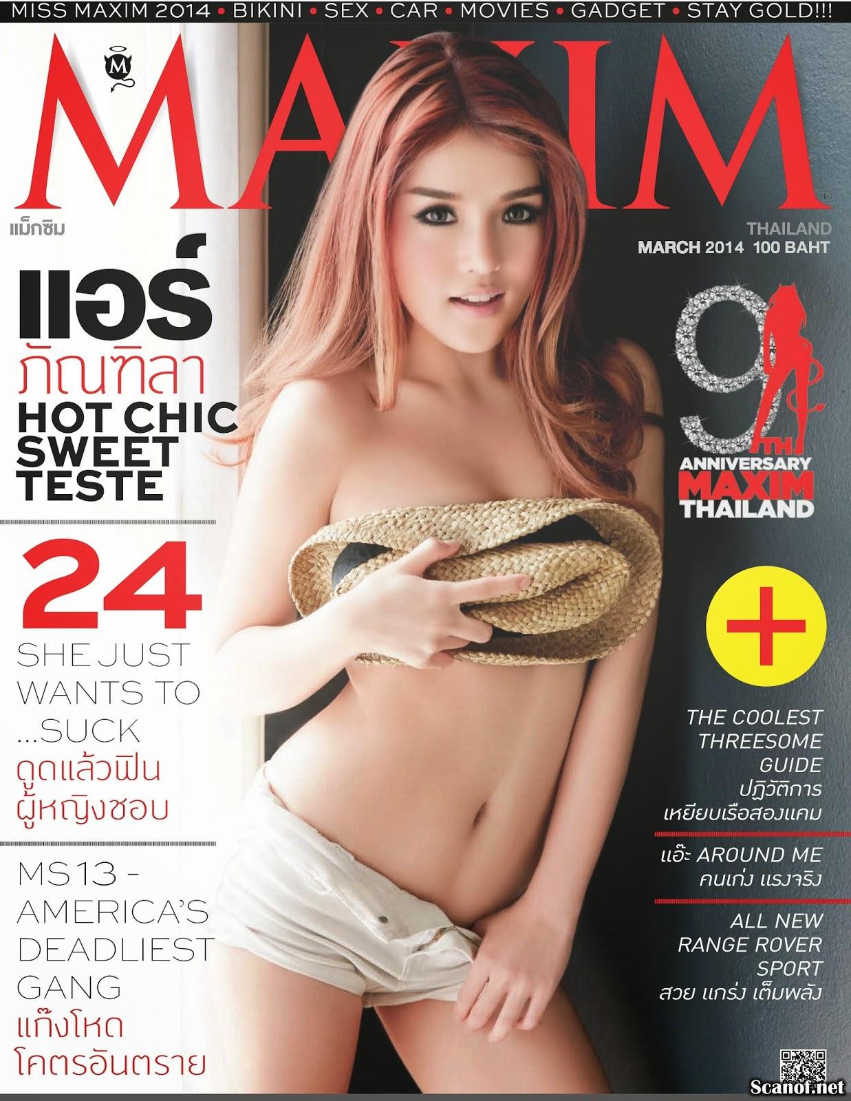 Những người mẫu xinh đẹp gợi cảm của Thái lan Part 1