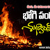 Happy Bhogi Facebook | Whatsapp Images Telugu