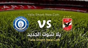 نتيجة مباراة الأهلي واسوان اليوم الاثنين بتاريخ 17-08-2020 في الدوري المصري